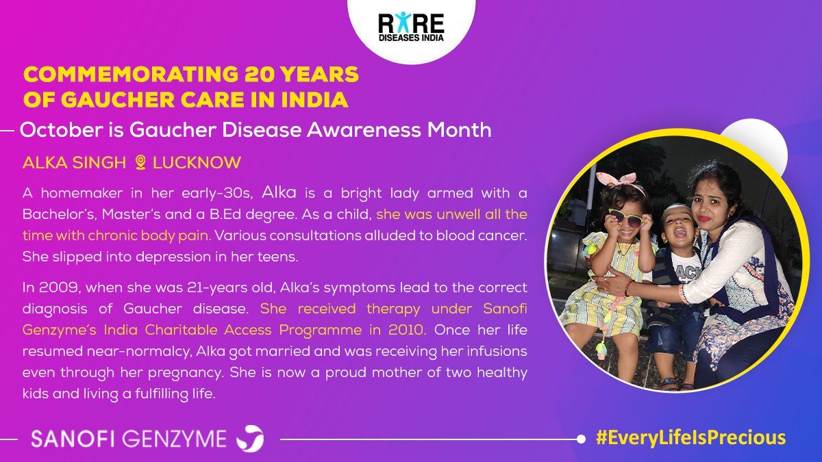 #Gaucher is a #Rare disease but timely diagnosis can help a patient lead a near-normal life. Read the story of Alka from Lucknow and how timely diagnosis has helped her lead a healthy family life with her kids. https://t.co/JTauAY8iMP