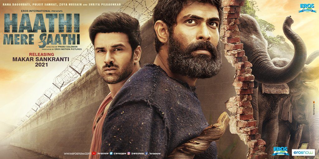 #HaathiMereSaathi Will Hit The Cinema Halls On #MakarSankranti2021