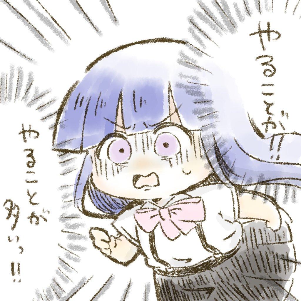圭一を食い止めて、レナの発症を抑えて、周りの動きも随時見て、学校にも行って…!