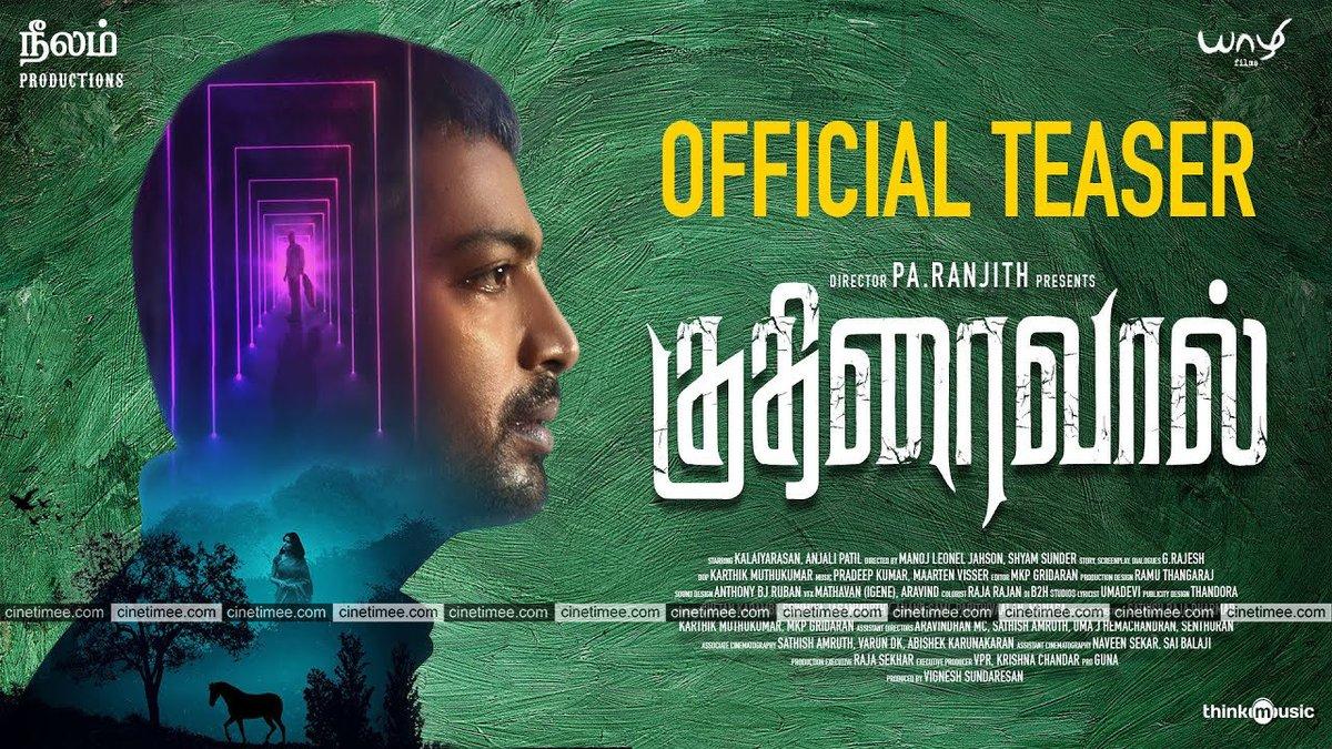 #Kuthiraivaal ! Official Teaser !  ▶️ https://t.co/hNjd0oIpfC  #KuthiraivaalTeaser ! @KalaiActor ! @beemji ! @AnjaliPOfficial ! @Vigsun ! @officialneelam ! #CineTimee ! https://t.co/qBanXpT2CD