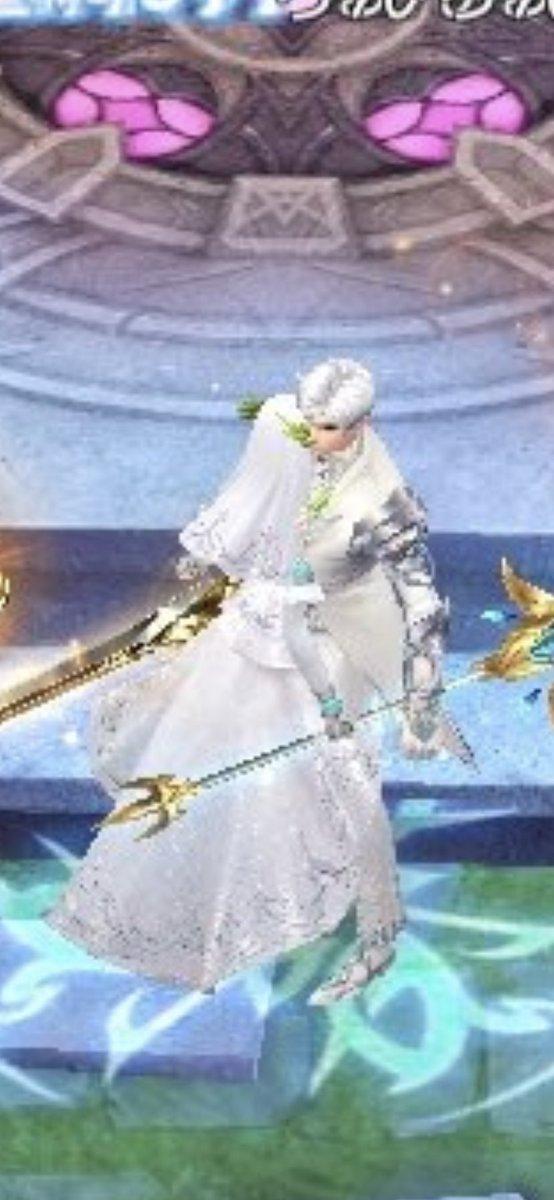 結婚 伝説 魔 剣