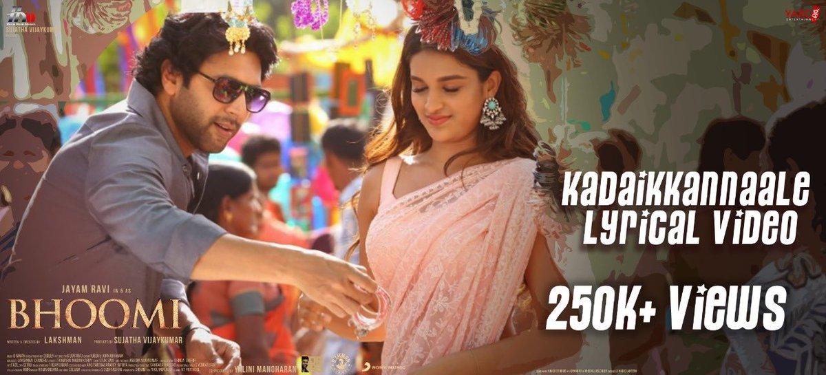 #Bhoomi ! #KadaiKannaaley Lyrical Video Song Hits 2️⃣5️⃣0️⃣K+ Views !  ▶️ https://t.co/SbSVHbh7YB  @actor_jayamravi ! @AgerwalNidhhi ! @shreyaghosha ! #CineTimee ! https://t.co/lMIQT57oM8