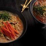 Image for the Tweet beginning: Tonkotsu or Spicy Miso —