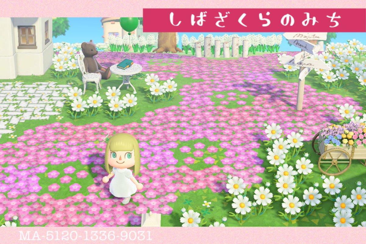 ご要望があって消した芝桜の道を復活したのと、ついでに黄色の花のを作りました🌼※@Denim2_moriさんの「けものみち」のアイディアをお借りしてます#どうぶつの森 #AnimalCrossing #ACNH #NintendoSwitch #マイデザイン #地面系 #customdesigns #path #lace #ThePathACNH