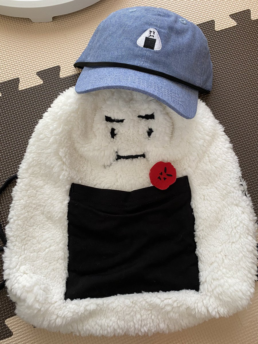 #しまむら #しまパト #mimorandしまむらで買ったミモランドのおにぎりリュック激かわすぎる!!😍💓💓 買った帽子と合わせてみた🍙🧢こりゃ大人用も欲しいよ🍙笑笑梅干しとか特に可愛すぎ!!こってるなぁ!