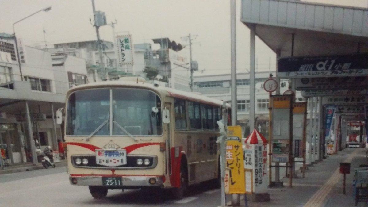 "TC343-tl624◇ on Twitter: ""#サンデン交通 に路線譲渡後の 旧.山陽 ..."
