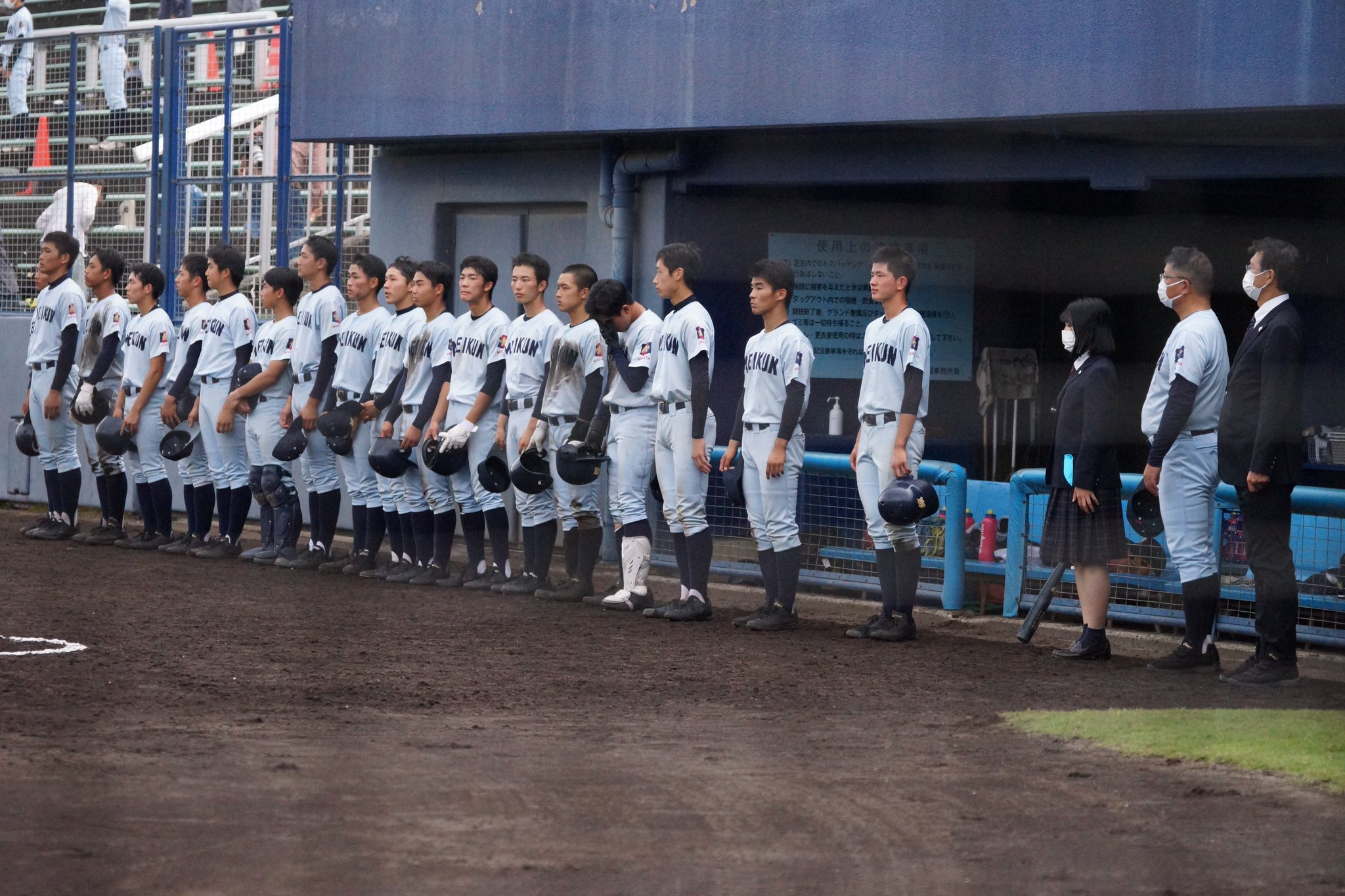 したらば 野球 新潟 高校 part2 県