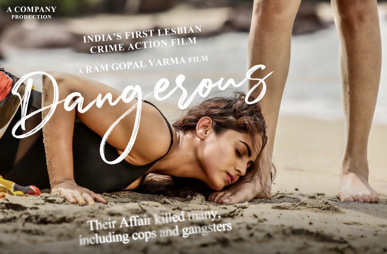 "Ram Gopal Varma on Twitter: ""DANGEROUS though it's a LESBIAN back drop CRIME/ACTION film , At it's core it is an intense emotional LOVE STORY https://t.co/PsA1Eraceb https://t.co/O6EBatOAhQ #DangerousLesbians… https://t.co/eCkiELd54X"""