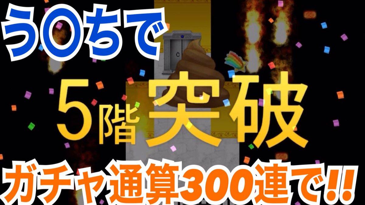 【青鬼オンライン】【攻略】金う〇ちスキンへの道&通算300連でロッカー?スキンは出たのか?!  @YouTubeより元気を出して行こう٩(ˊᗜˋ*)و