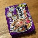 nakata_croのサムネイル画像