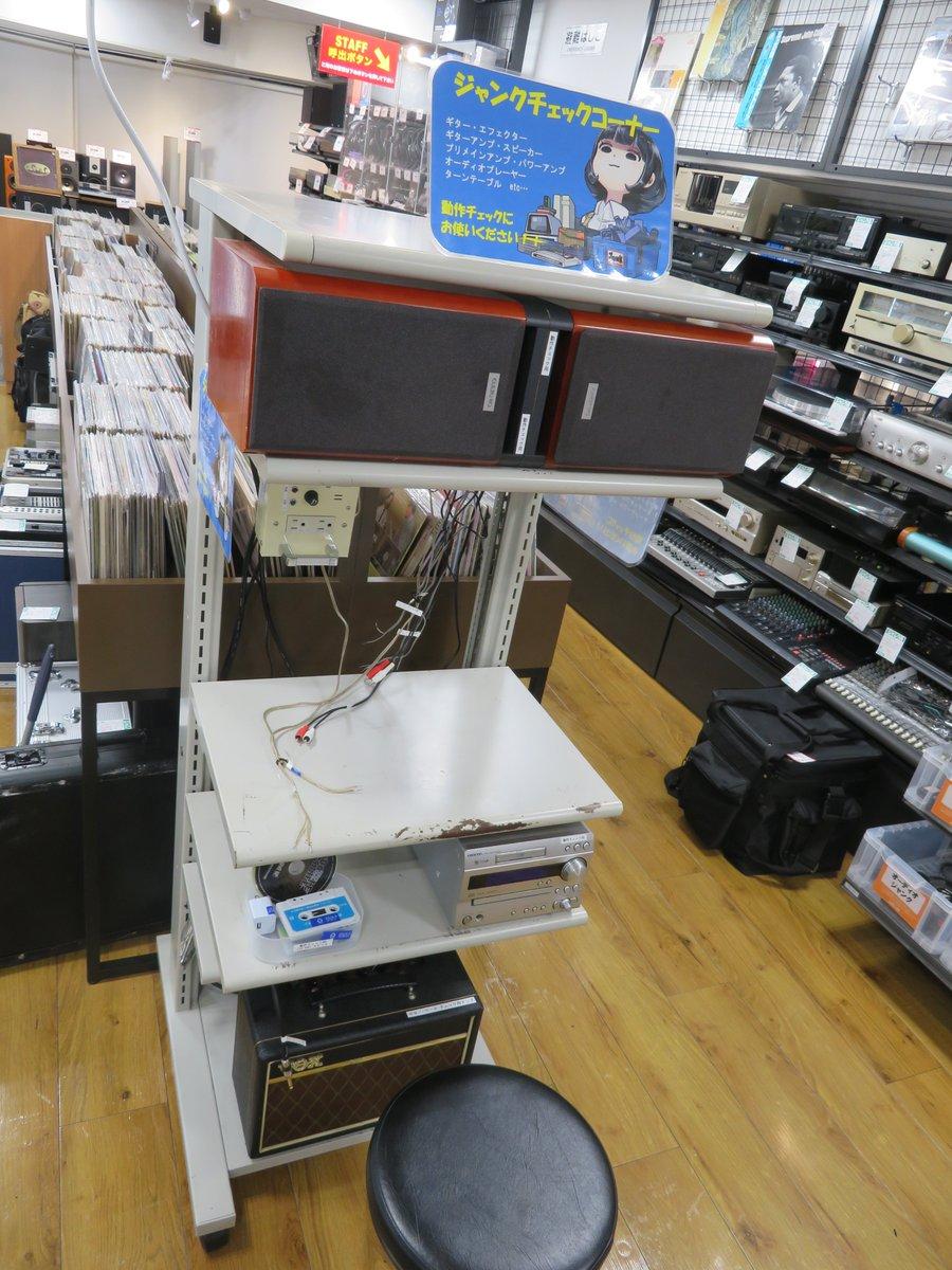ハードオフ高円寺純情商店街店の画像