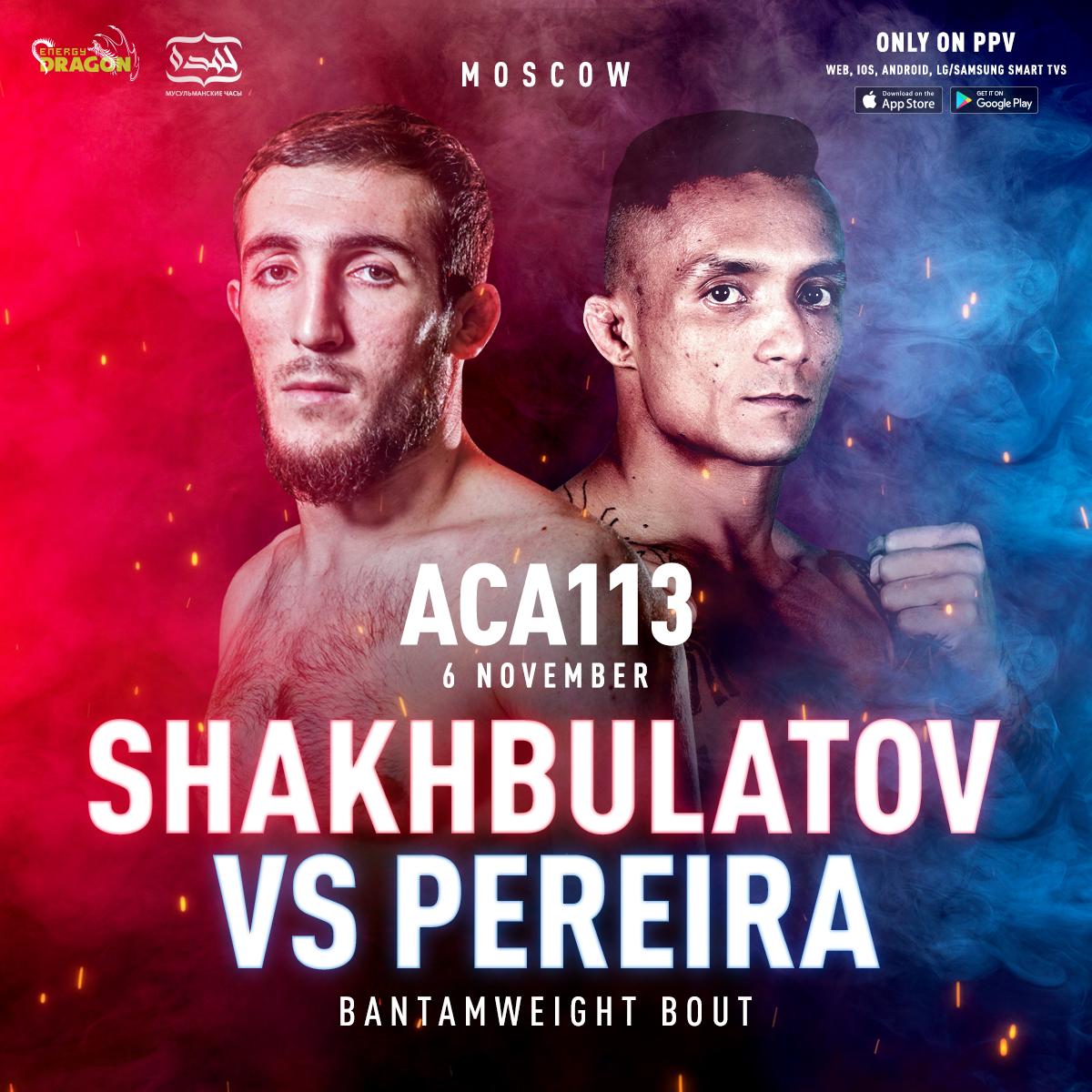 🔥 This battle will probably end real quick!  Shamil Shakhbulatov vs. Walter Pereira Junior on ACA 113. https://t.co/fNB3IZT0qV