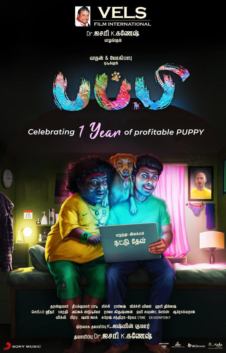 Its been a Year since a super fun Youthful Entertainer #Puppy Released   #1YearOfPuppy   @iamactorvarun @iYogiBabu @SamyukthaHegde @nattu_dev @dharankumar_c @VelsFilmIntl @Ashkum19 @SonyMusicSouth @DoneChannel1 ⁦@ConzeptNoteOff⁩ https://t.co/L45KzcI8ED