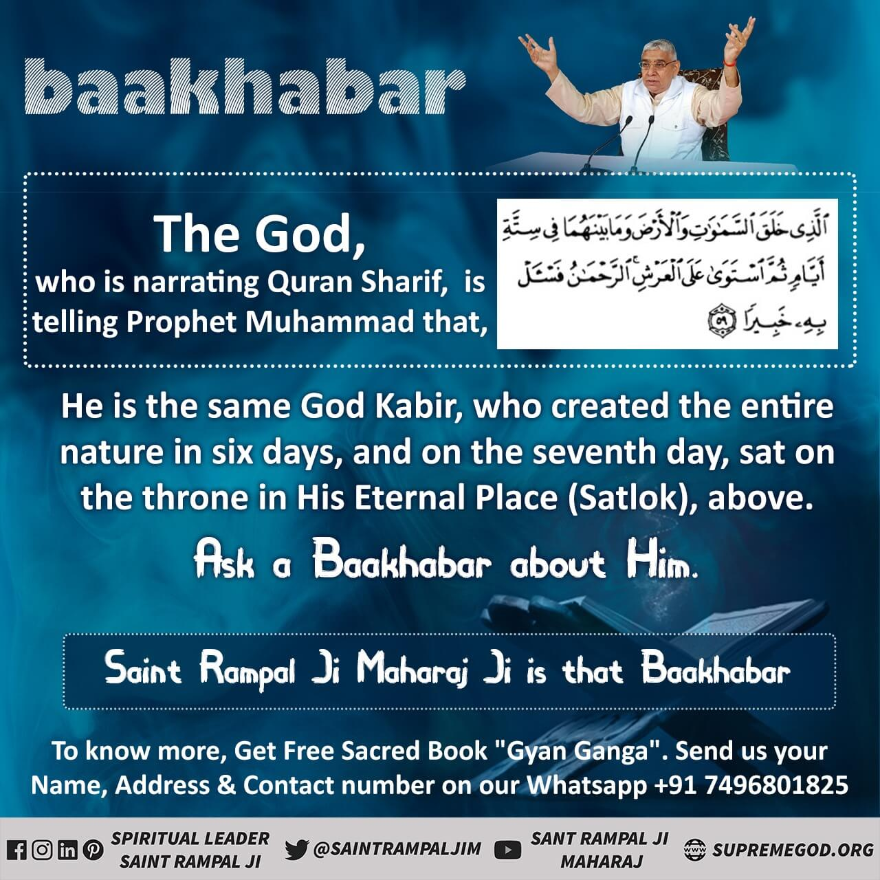 Allah Kabir Photo,Allah Kabir Twitter Trend : Most Popular Tweets