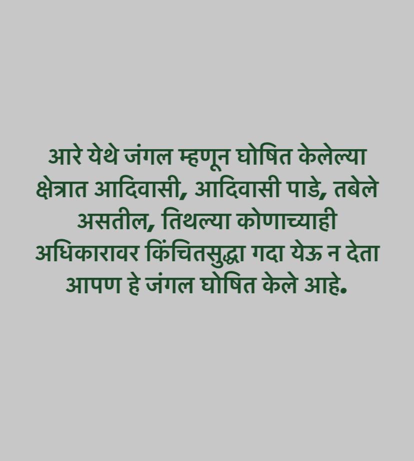 Arey Saved  Great desicion by @OfficeofUT  Great achivment for @AUThackeray  @the_yuvasena  #InAutWeTrust  #MaharashtrawithCM  @PandurangSakpal  @nowdurga  @alkeshmhetri https://t.co/UIGzmU0YBI