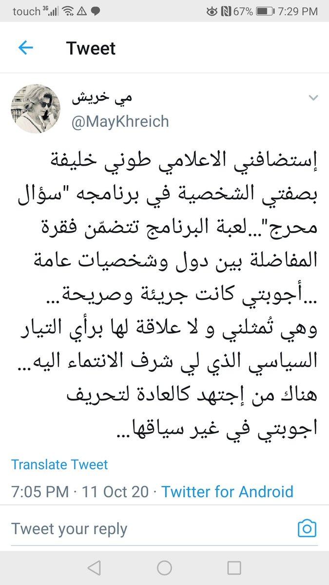 @Lebanon24