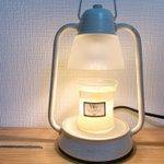 最高だよこれ。電球の熱で溶かすから火使わないし、煤で汚れないし。カメヤマの「キャンドルウォーマーランプ」