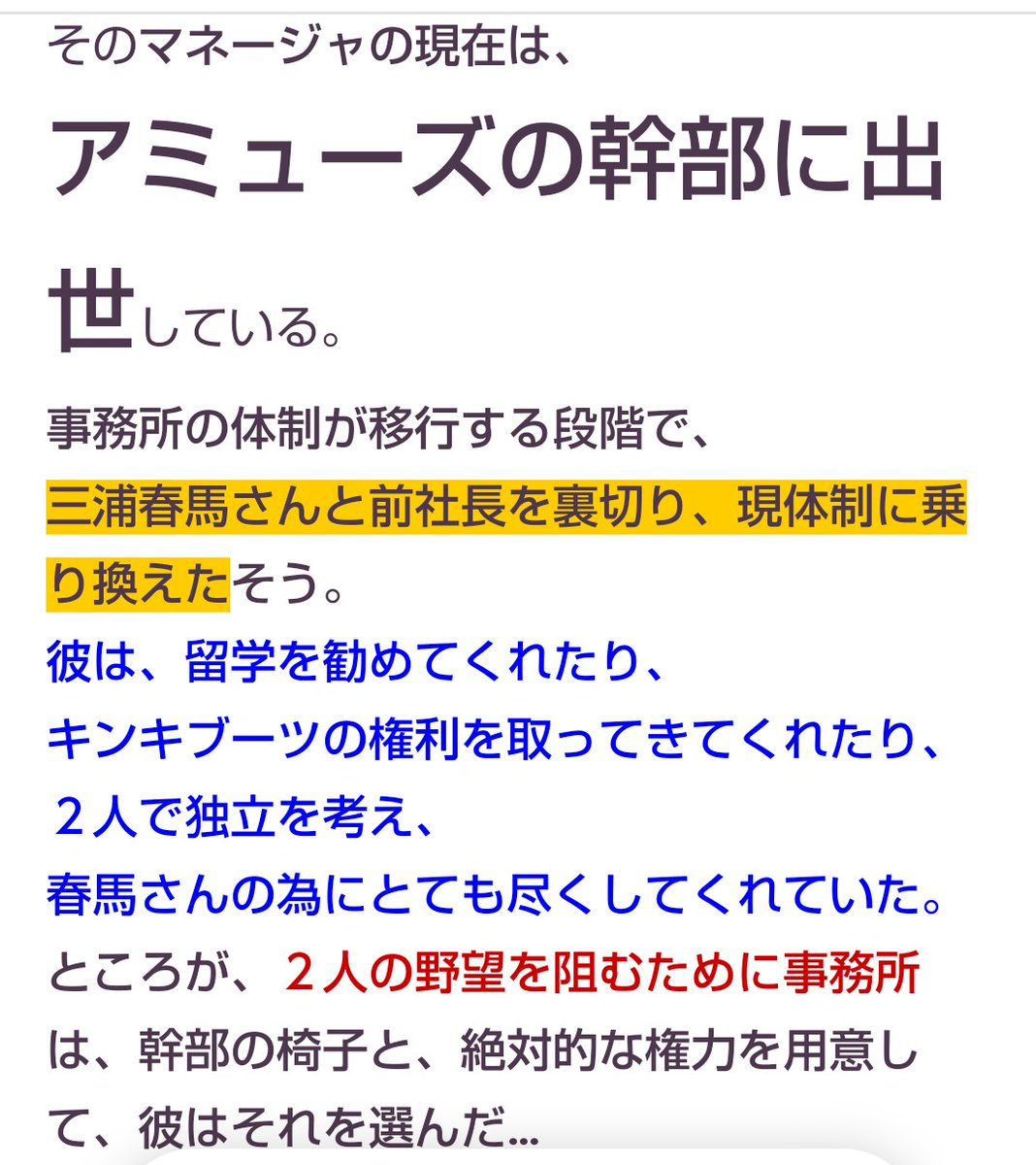 城田 優 インスタ 三浦 春 馬