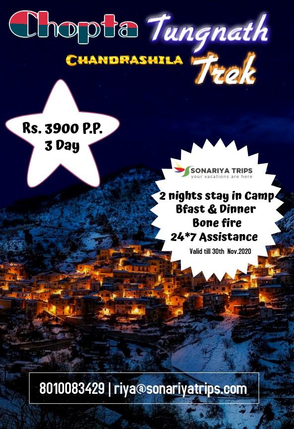 #chopta #tungnath #chandrashila #trek #uttarakhand #snowwhite #winter #shivtemple #sonariyatrips #bestdeals #happyguests #indiatrip #beautiful #love #amazingindia #amazingview #lovetotravel #hills #chardham #rajasthanja #solotraveler #love #rain #follow4followback #followforfollo https://t.co/O2lvRgyBBn