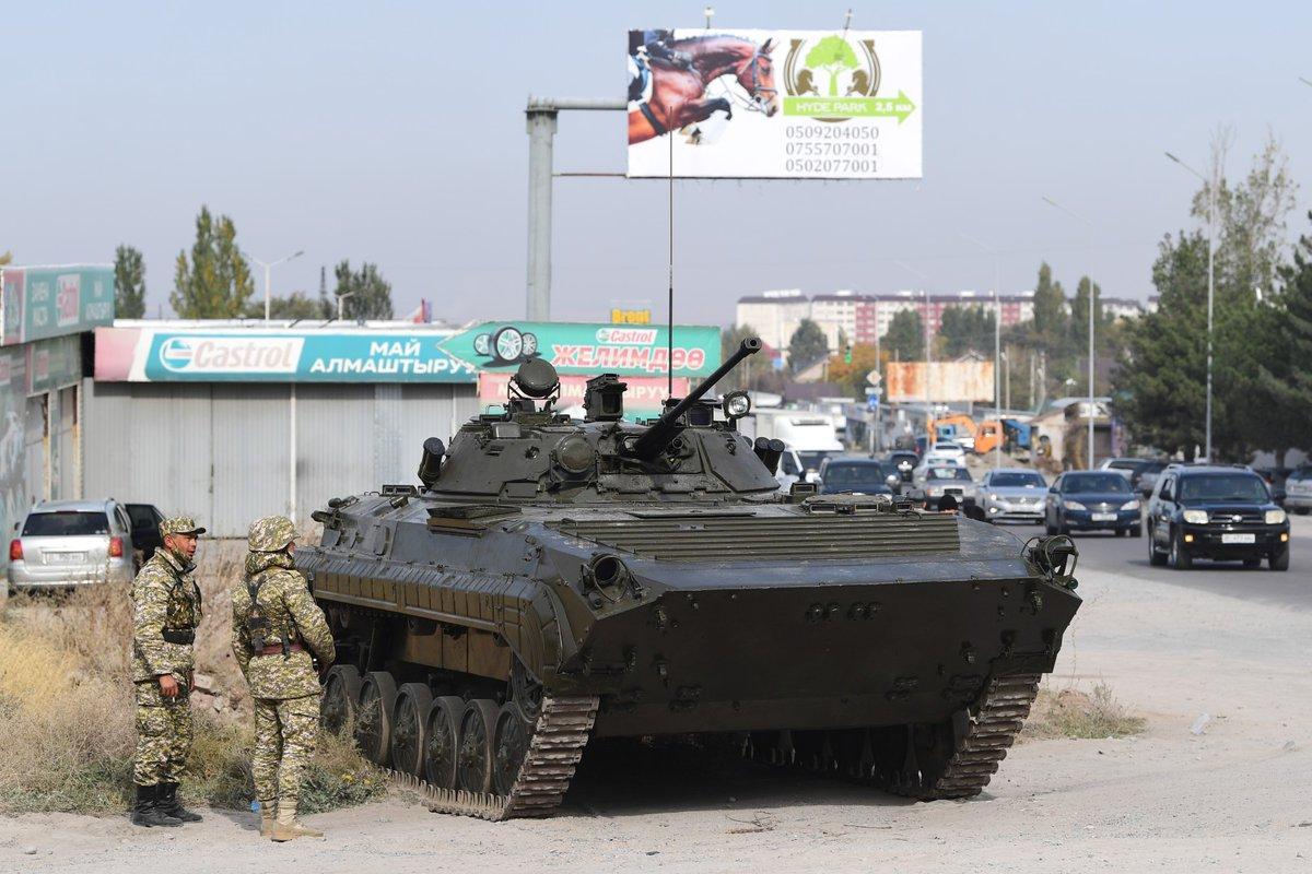 Режим ЧП в Бишкеке