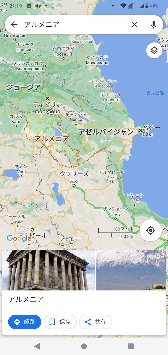 "🐭cosmo🐭 على تويتر: ""(8) アルメニア王国は9K33オサー短距離対空 ..."
