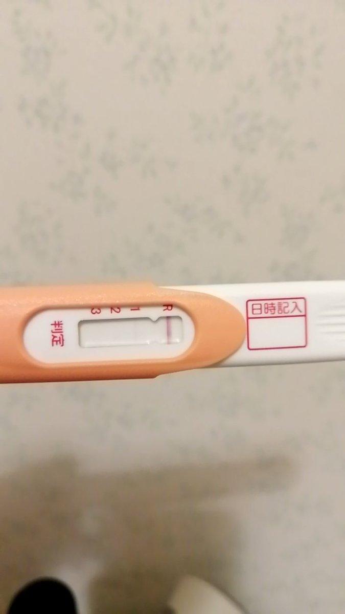 薬 ハイ 検査 テスター 排卵