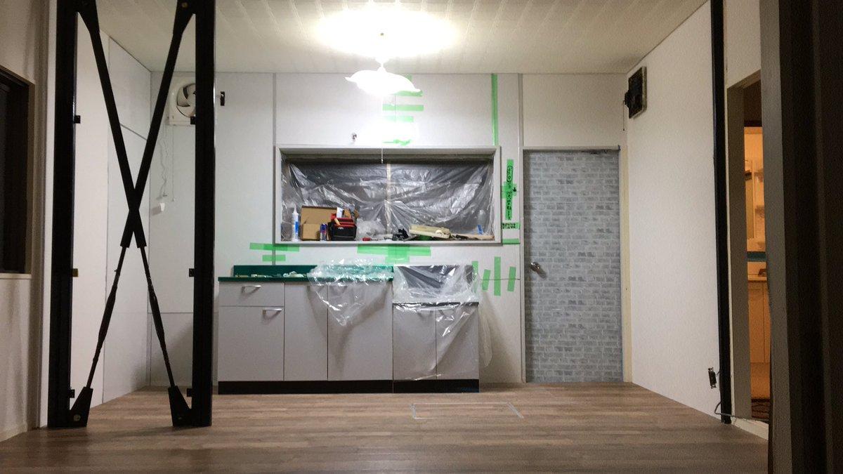 コーキングは到るところしてないけどビフォー、アフター  #ダイニングキッチン #ldk #壁抜き #キッチン #ダイニング #なんちゃってリノベーション #リノベーション #DIY https://t.co/4G2zIsHiQc