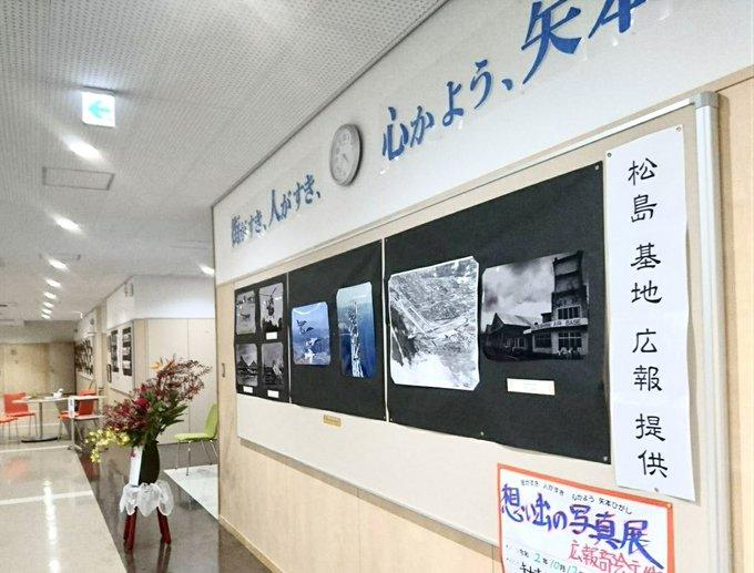 matsushimabaseの画像