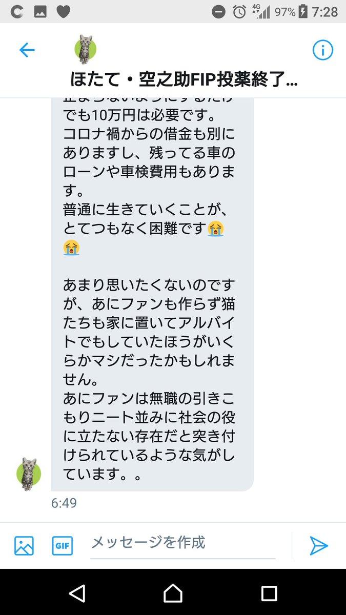 支店 三井 名 銀行 住友
