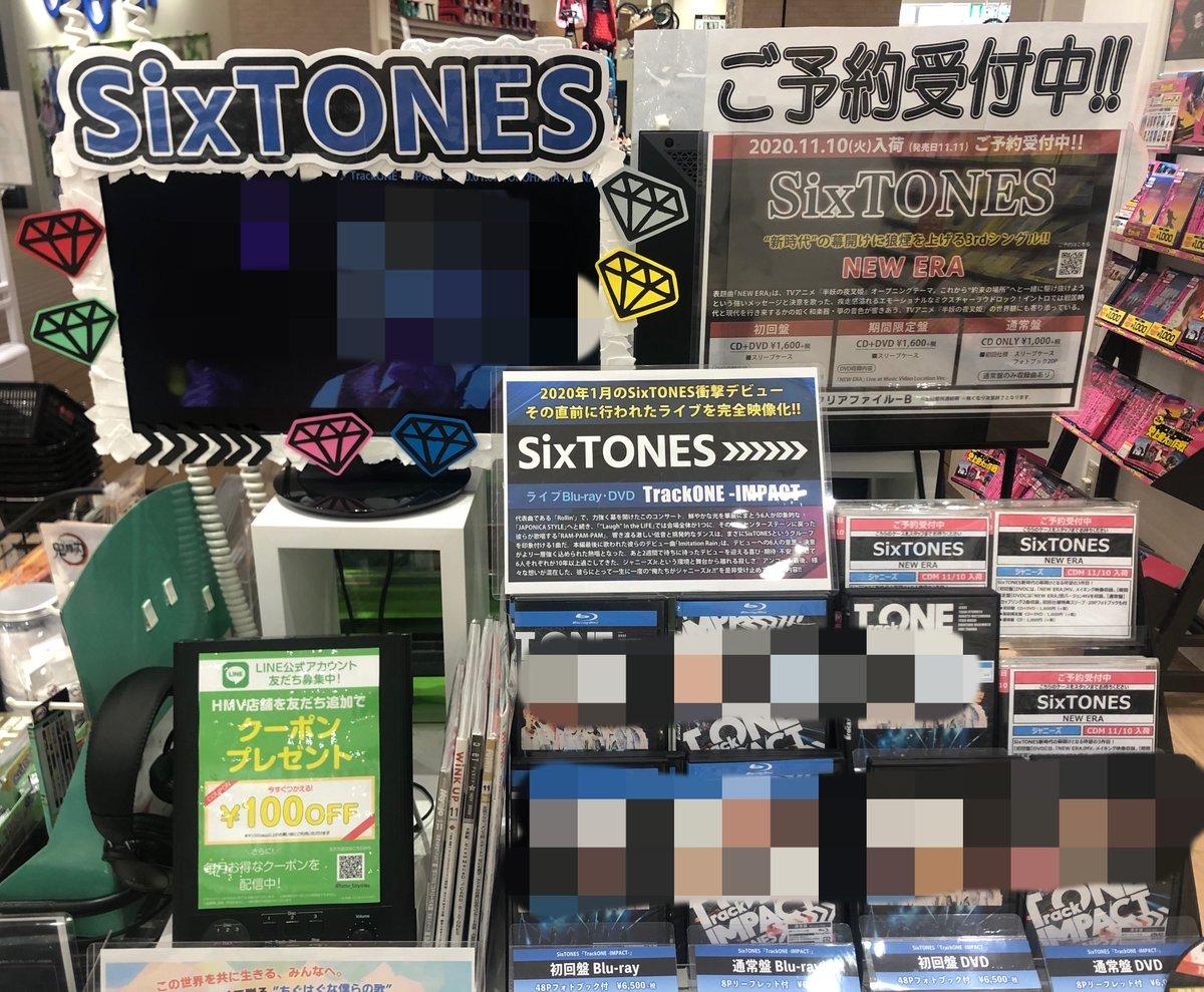 トーン インパクト dvd Sixtones TrackONE