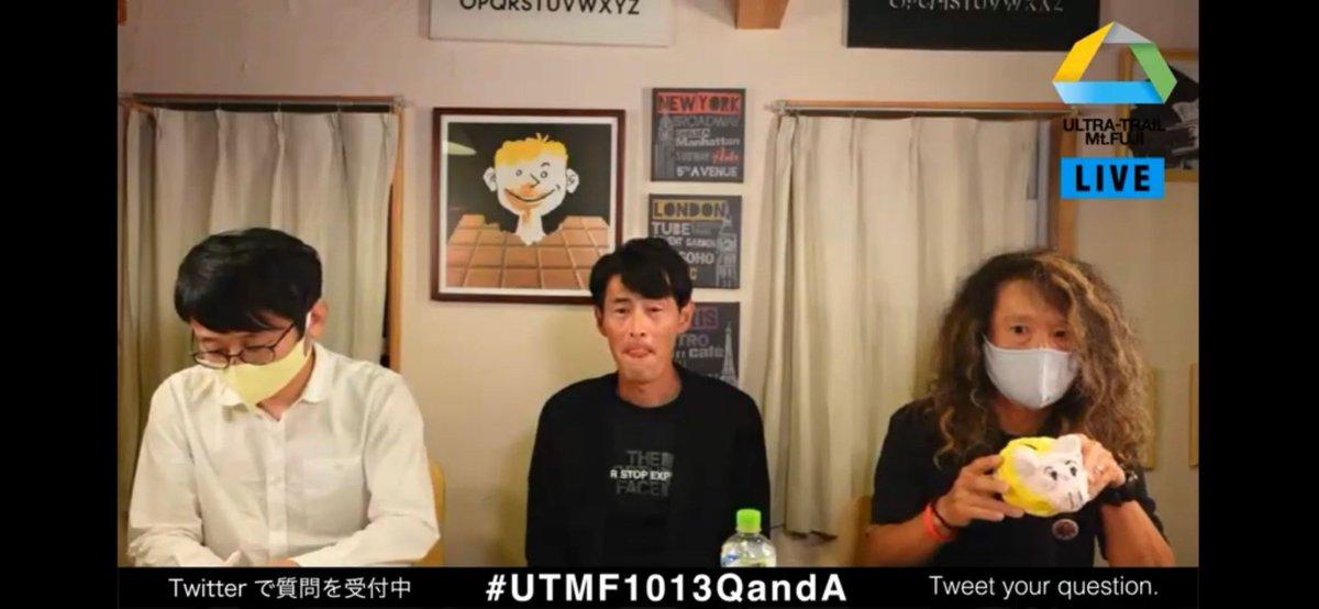来年2021年の @UTMtFUJI は4月23-25日に2400人の規模で開催。参加者は日本国内在住者のみ、私的サポートは禁止。富士山こどもの国をスタートして富士急ハイランド(富士河口湖町)がフィニッシュ会場に。 #UTMF