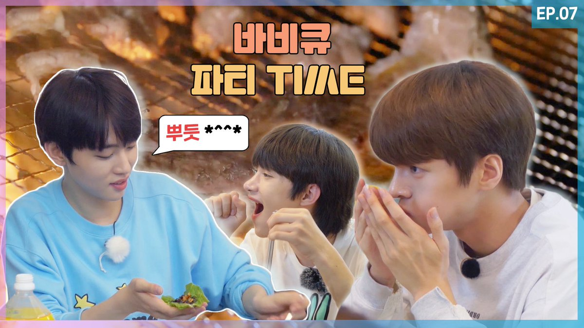 [🎥] WE ARE DRIPPIN! EP.7 오늘은 내가 요리사👨 🍳 ▶ youtu.be/9AQ1YwzKcV8 ▶ vlive.tv/video/217649 #DRIPPIN #드리핀 #We_are_DRIPPIN #위아드리핀