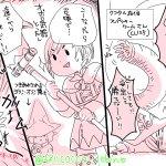 Image for the Tweet beginning: #FF11 #漫画  #ファイナルファンタジーXI 9月のウォンテッドキャンペーン楽しかったです。