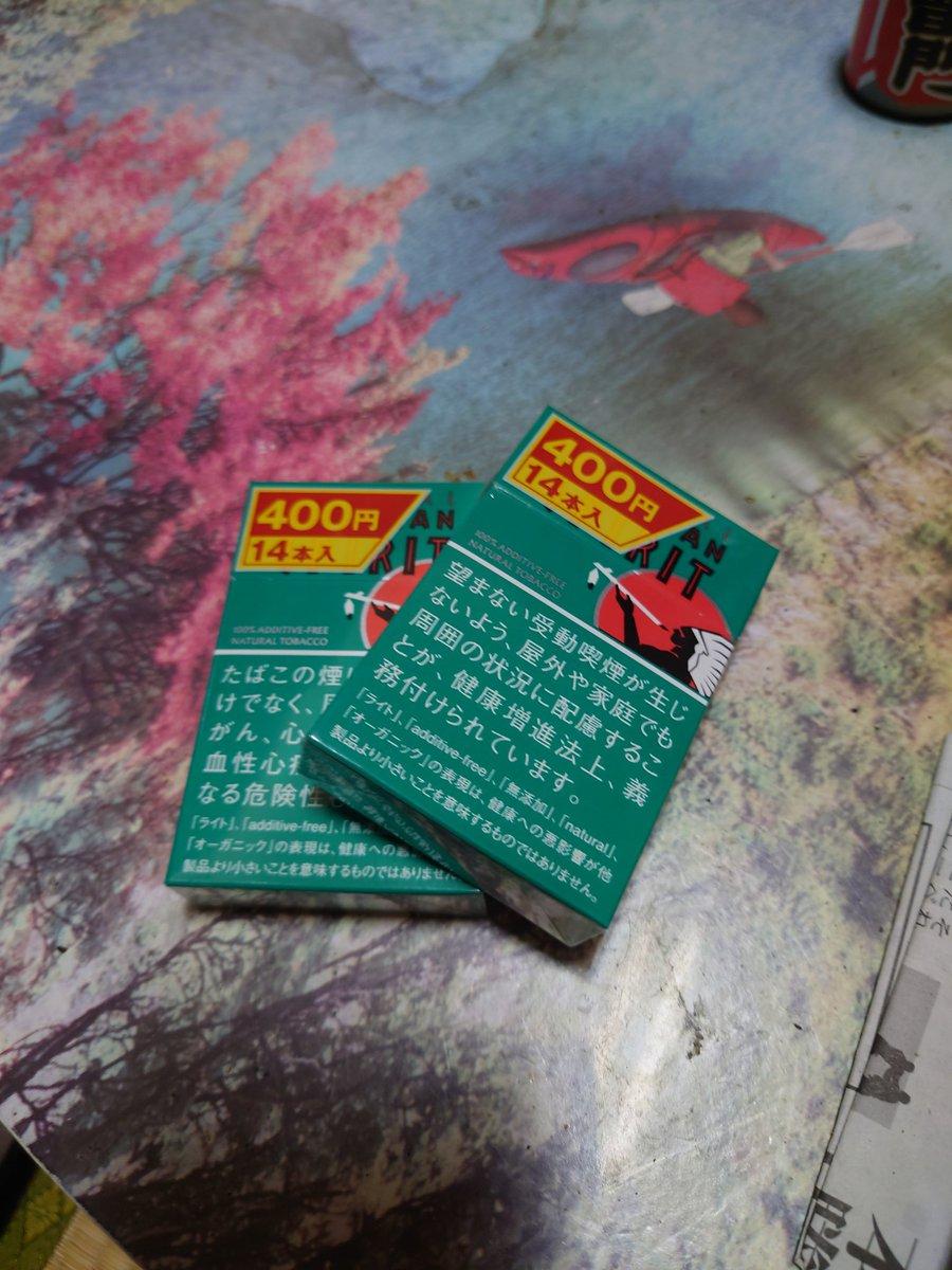 400 円 アメスピ