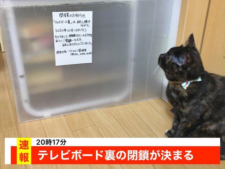 速報ニュース01
