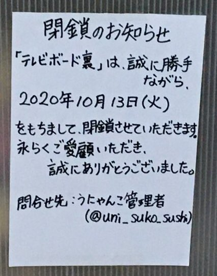 速報ニュース03