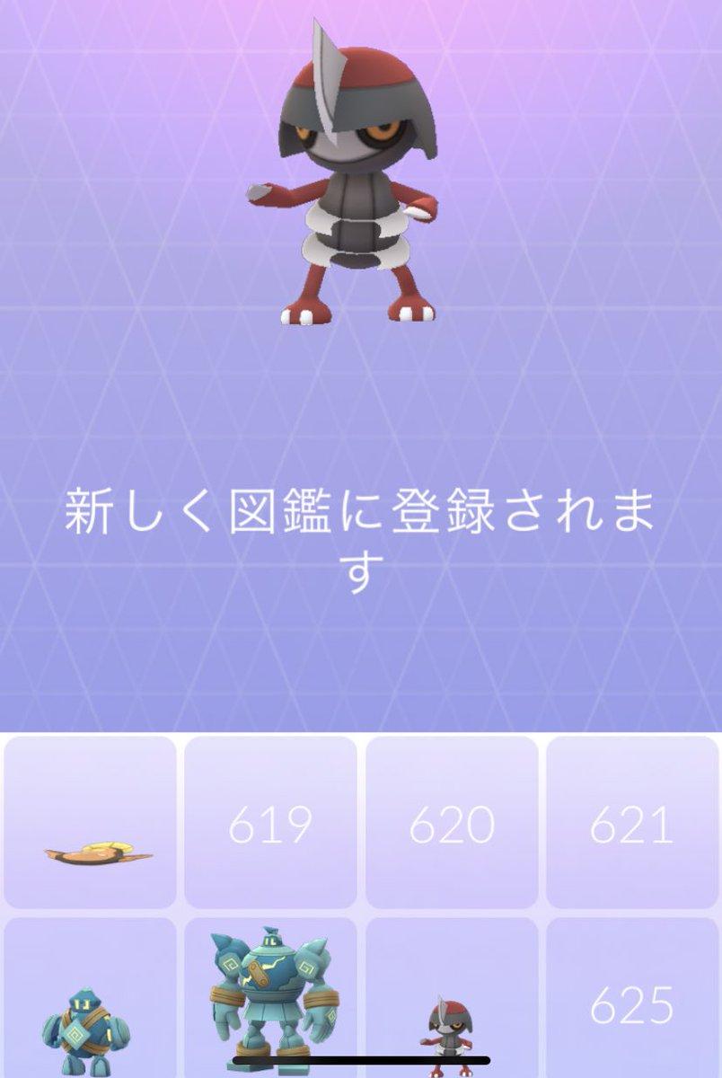 キリキザン ポケモン go