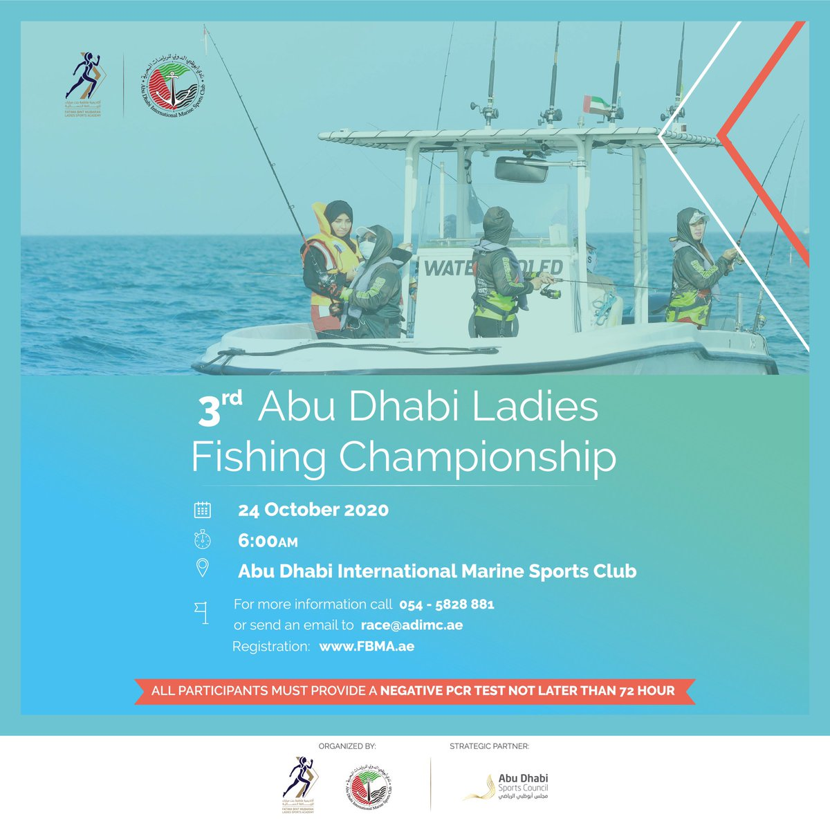 FBMA brings back the 3rd Abu Dhabi Ladies Fishing Championship 🎣on the 24th of October! Register now and join the championship 💪🏼 Registration link ⬇️  https://t.co/FUrdtR9EGu  #MovingForward #UAESports #FBMA #AbuDhabi #InAbuDhabi #ADFBMA #fishing https://t.co/MnTMZAbxr2