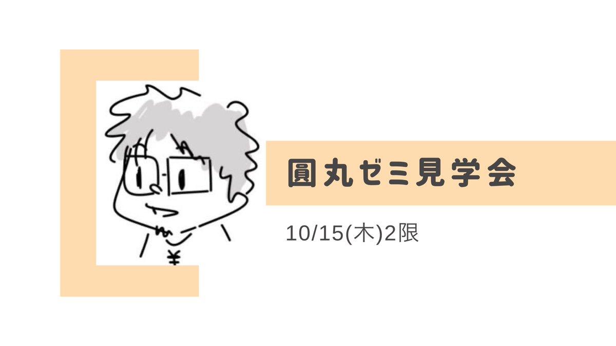 市立 大学 大阪 webclass