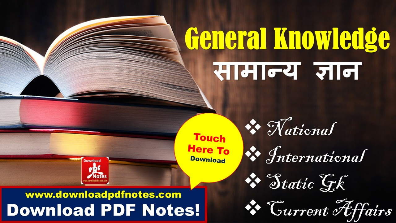 A book which gives information about all issues of general knowledge