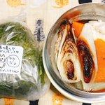 Image for the Tweet beginning: 今日の #スープ弁当 は有賀さん @kaorun6 の