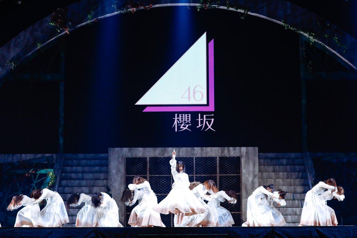 本日10月14日(水)より、欅坂46は櫻坂46として活動していきます。  皆さま、改めまして宜しくお願い致します。  #櫻坂46 sakurazaka46.com