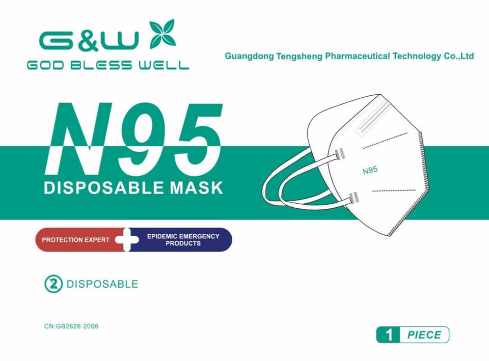 G&W N95 Disposable Mask  * 4 layers * non-woven fabric + melt blown fabric + knitted cotton + non-woven fabric * skin friendly * isolation filter * outer waterproof layer * MOQ 50 units  #MasksForAfrica #facemask #mask #shieldofhonour #PPE  #ppesupplies #GW #GodBlessWell #N95 https://t.co/0VU86qRjii