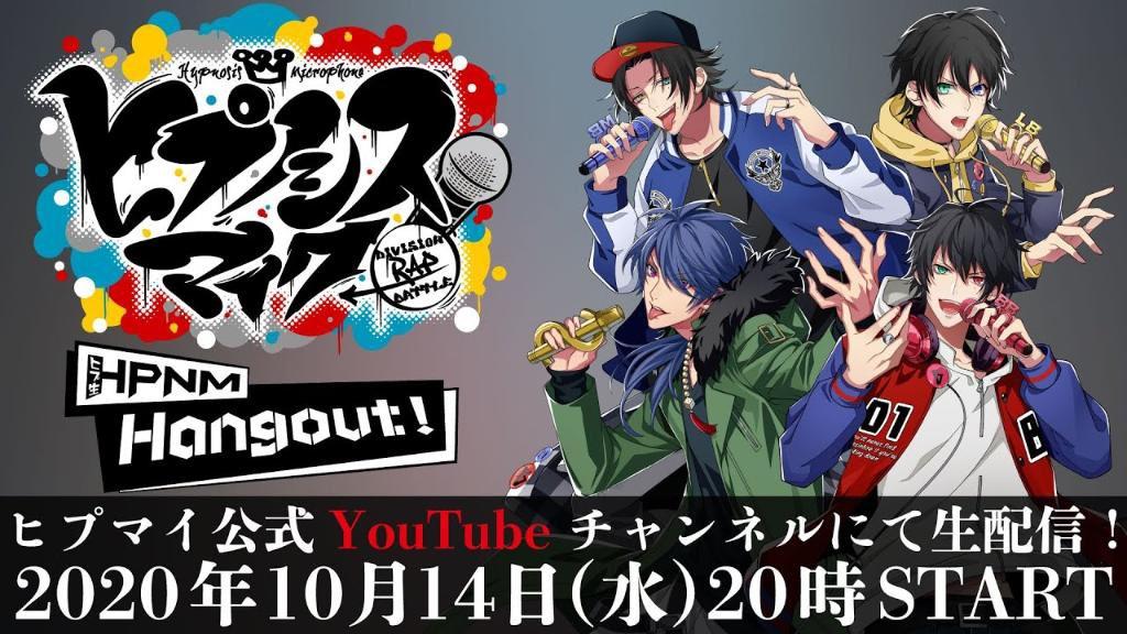 本日(10/14)20:00より  『ヒプノシスマイク-Division Rap Battle- HPNM(ヒプナマ) Hangout!』がスタート  #ヒプ生   こちらのURLで配信します ♀️ youtu.be/UXwF3oGJ20I