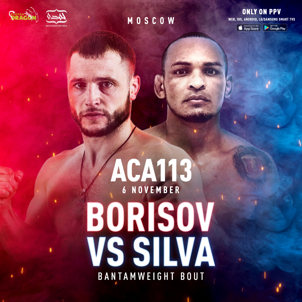 Bantamweight bout: Oleg Borisov vs. Cleverson Carrilho on ACA 113. Both have a large number of early victories, so don't miss the spectacular finish! https://t.co/tAGjk2L0cy