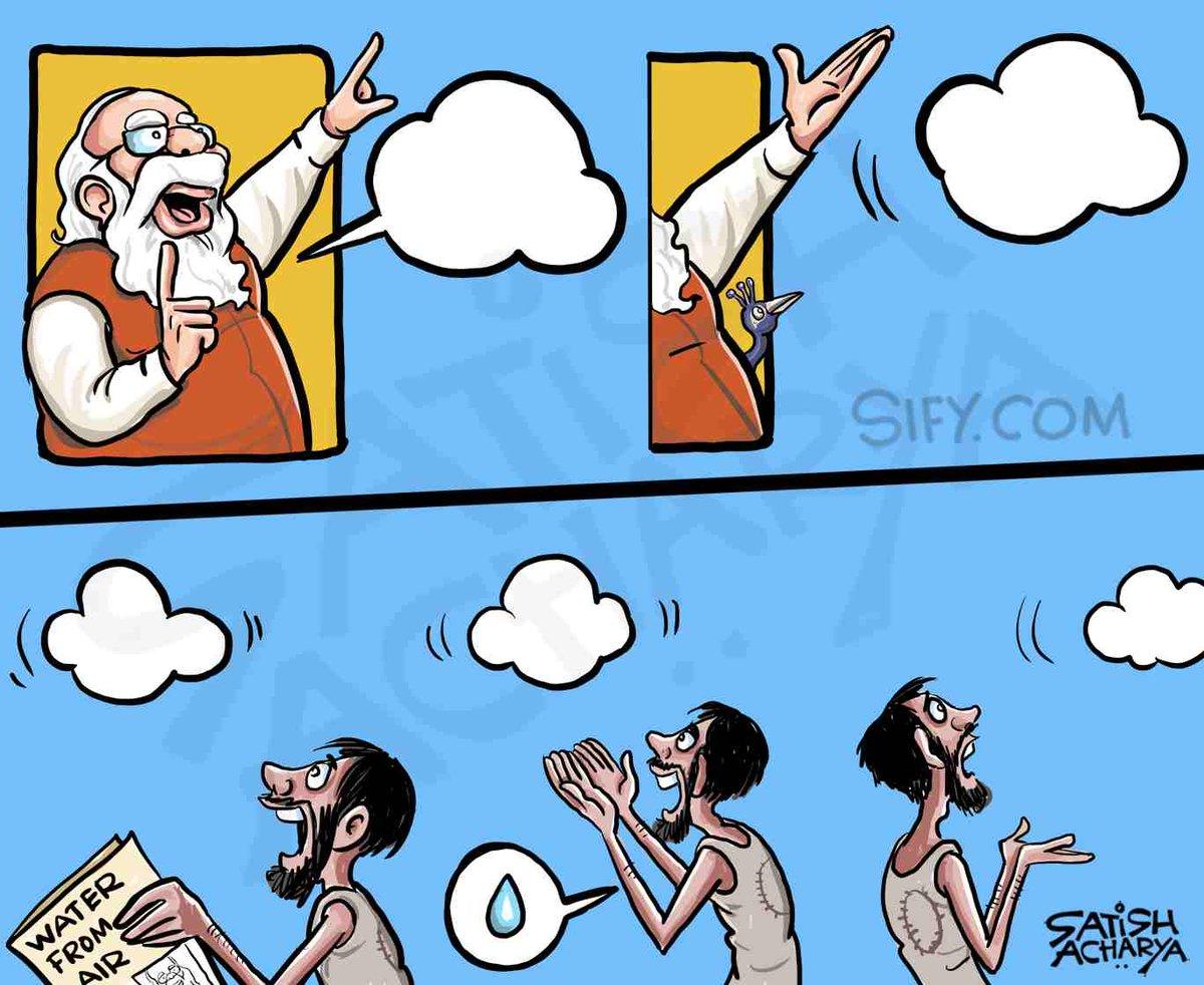 All air! @sifydotcom cartoon #TurbineTales