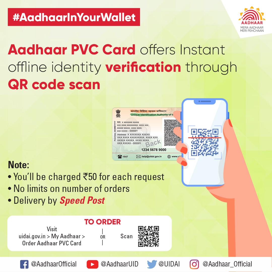 askuidaigov in pvc card  aadhaar card is provided