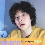 Image for the Tweet beginning: 【#TALKPORT スケジュール】 ファンの皆さん❣ 特典会日にち忘れないでくださいね👏 チェック✔ #ウィジン (10月16日18時) ▶️ #マルコ