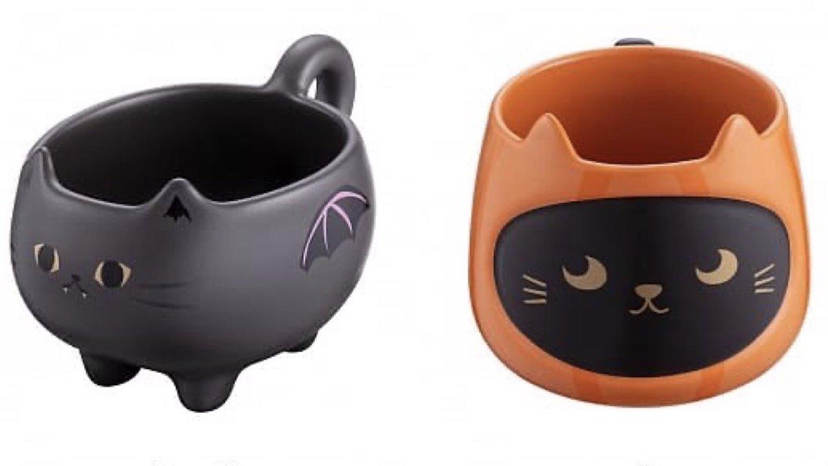 台湾スターバックスのハロウィン名物、黒猫のマグカップとタンブラーが今年も発売しました♪ これはあざとかわいい…っ!! 個人的には四つ足のマグカップが大好きです。お腹のタプっとした感じが…うちの猫っぽいので(笑)