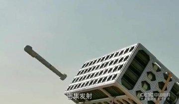People's Liberation Army (PLA): News - Page 4 EkRt39iWkAAd9dW?format=jpg&name=360x360
